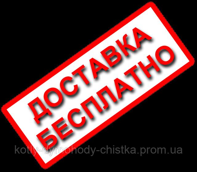 Каменки для бани Новаслав - бесплатная доставка!