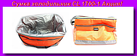 COOLING BAG CL 1700-1, Сумка холодильник CL 1700-1!Акция
