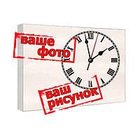 Часы на холсте с Вашим рисунком/фото 29х41 см