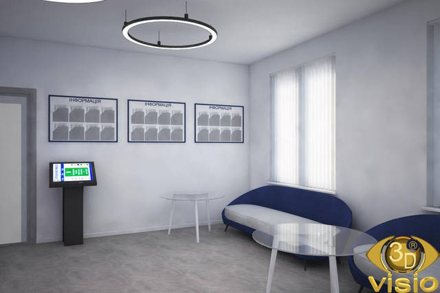 Визуализация Центра Обслуживания Граждан -1