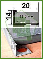 Торцевой профиль на плитку до 12 мм. АП 12 анод L-2.7 м