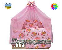 Постельное белье ( Комплект из 9 предметов) Мишки на луне - Розовый цвет