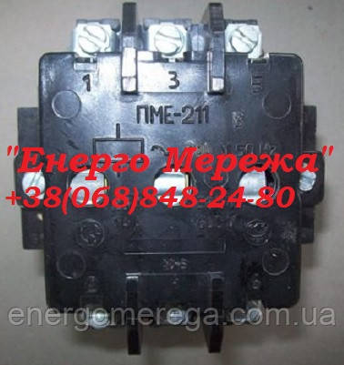 Пускатель магнитный ПМЕ 211