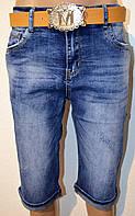 Шорты джинсовые женские Moon Girl PDF8367