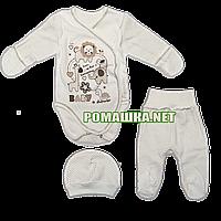 Комплект (костюмчик) на выписку р. 56 для новорожденного демисезонный ткань ИНТЕРЛОК 100% хлопок 3650 Бежевый