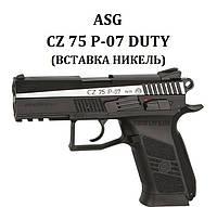 Пневматический пистолет ASG CZ 75 P-07 Duty (вставка никель) Blowback