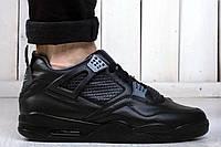 Кроссовки мужские повседневные Nike Air Jordan All Black (найк эир джордан, реплика)