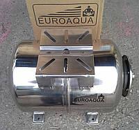 Гидроакамулятор 24литра нержавеющая сталь