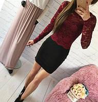 Костюм стильный юбочный, гипюровая кофта с длинными рукавами  (3 цвета)