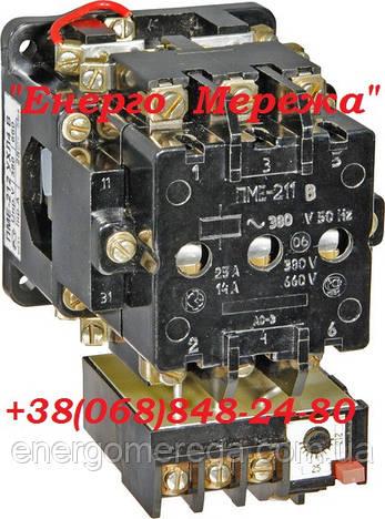 Пускатель магнитный ПМЕ 212, фото 2