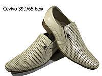 Туфли мужские классические  натуральная перфорированная кожа бежевые на резинке  (399/65)