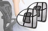 Seat Back - поясничный упор для кресла, фото 1