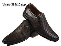 Туфли мужские классические  натуральная перфорированная кожа коричневые на резинке  (399/10)