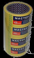 """Стрічка малярна """"Майстер"""" (жовта) 48 мм * 25 м /4шт/96шт в ящ/"""