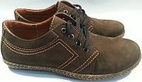 Туфли мужские кожаные р40-45 SAV 02 коричневые SEGG