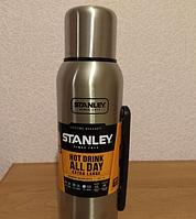 Термос стальной STANLEY 1,3 l ST-10-01603-002