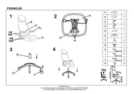 Кресло FRANKLIN (Halmar), фото 2