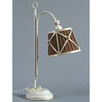Настольная лампа Favel 5114/LTS слоновая кость