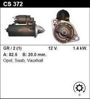 Стартер Opel  CS372  Ascona Kadet Astra Omega A Vectra A  БУ