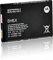 Аккумулятор Original Motorola BH5X