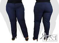 """Стильные брюки для пышных дам """"Классика"""""""