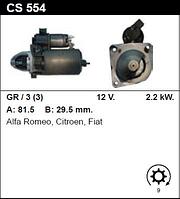 Стартер Fiat Ducato 1.9 D TD CS 554 БУ