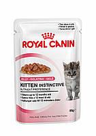 ROYAL CANIN KITTEN INSTINCTIVE in JELLY - Влажный корм для котят в возрасте 4-12 месяцев (в желе) 0,085КГ