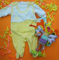 Набор подарочный для новорожденного MiniMe