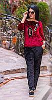 Женский велюровый спортивный костюм. Большие размеры. Разные цвета.