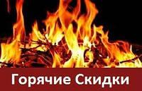 АКЦИЯ!   -20% на все блузы и юбки!!!