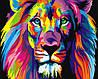 Раскрашивание по номерам без коробки Радужный лев худ Ваю Ромдони (BK-GX8999) 40 х 50 см (Без коробки) - Фото