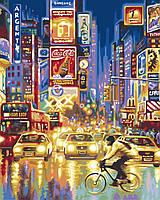 Картина-раскраска Огни ночного города (BRM8521) 40 х 50 см