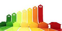Энеркоаудит  и класс энергоэффективности