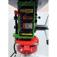 Сверлильный станок PROCRAFT -1550