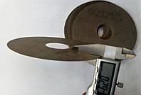 Вулканитовые отрезные диски  125х0.3х32