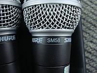 Б/у микрофон SHure sm 58