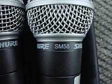 Б/у мікрофон SHure sm 58