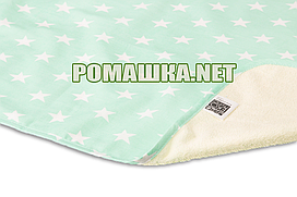 Детская непромокаемая пеленка 65*90 см двухсторонняя дышащая многоразовая Eсo Cotton ЭКО ПУПС 3658 Звёзды