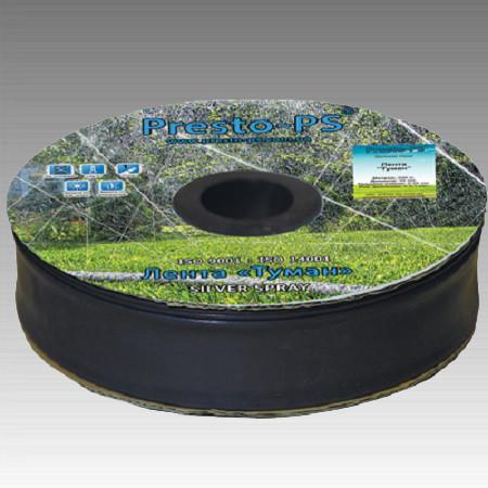 Лента капельная «PRESTO-PS» Silver Spray («Туман», длина - 200 м, диаметр - 45 мм) арт. 703508-7