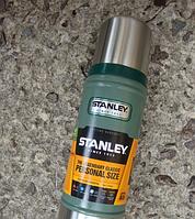 Термос зеленый Classic STANLEY 0,47 l ST-10-01228-027