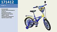 Велосипед 2-х колесный Трансформеры 14 дюймов, со звонком, ручной тормоз, 171412