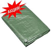 Тент от дождя 3х4 м (зеленый 90г/кв.м.) (Tent Tarpaulin)