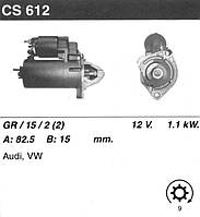 Стартер Audi 100 80  A4   A6      Scoda Superb    VW Passat      1.6-2.0   бензин  CS612  БУ