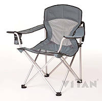 Кресло «Берег» алюм. бесплатная доставка