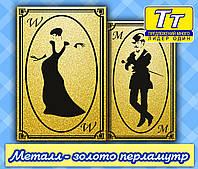 ТАБЛИЧКА НА ДВЕРЬ ТУАЛЕТА (ПОД ЗОЛОТО ПЕРЛАМУТР) ИЗГОТОВЛЕНИЕ 1 ЧАС