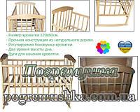 Кровать Наталка Ясень - Светлый