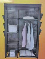 Шкаф – гардероб складной на 3 полки