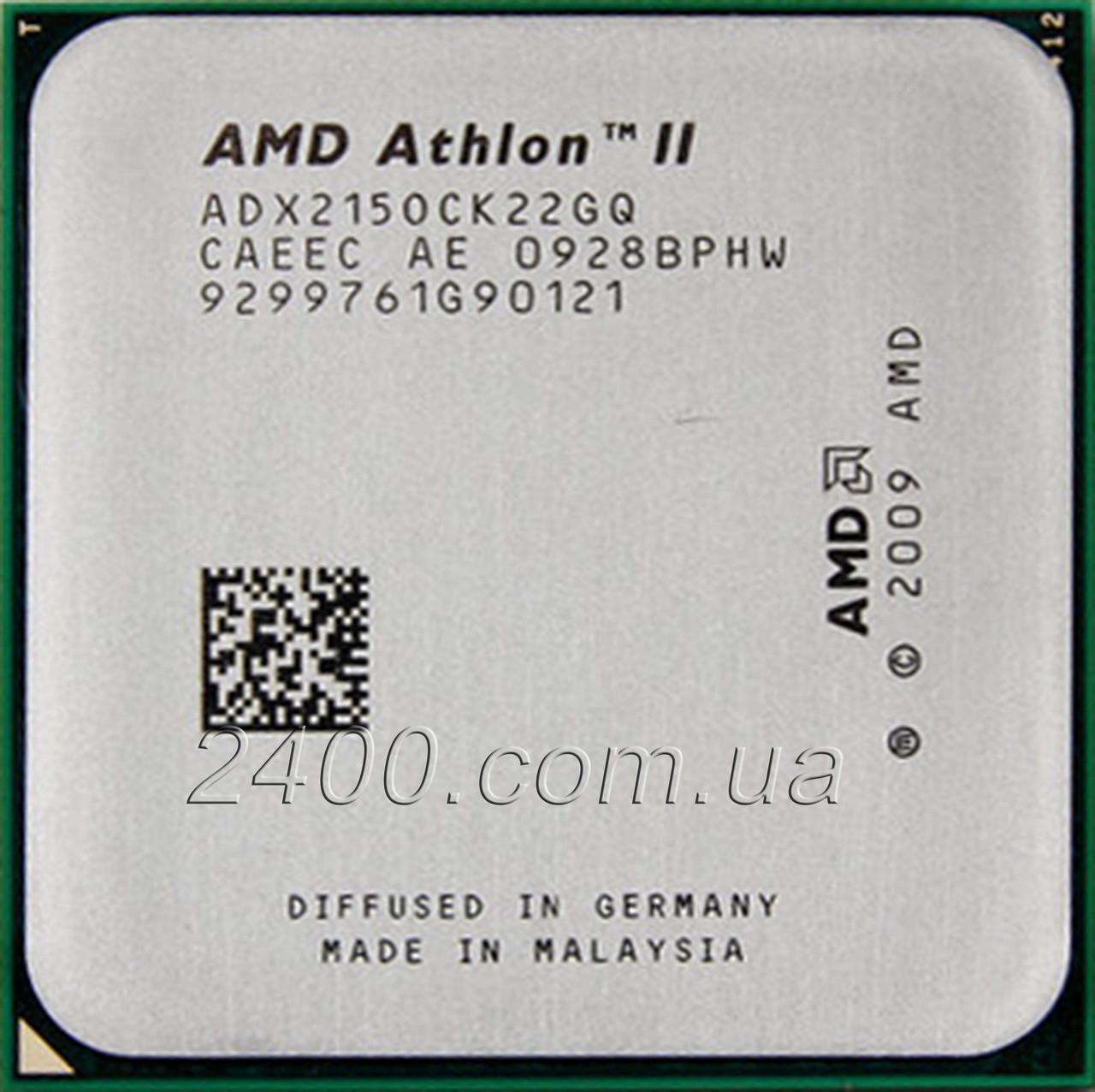 Процессор AMD Athlon II X2 215 2.7GHz (ADX215OCK22GQ) Socket AM3/ AM2+