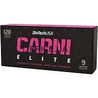 Для снижения веса Carni Elite (120 caps)