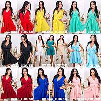 Платье женское 4054вм